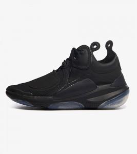 Кроссовки Nike Joyride CC3 Setter x MMW