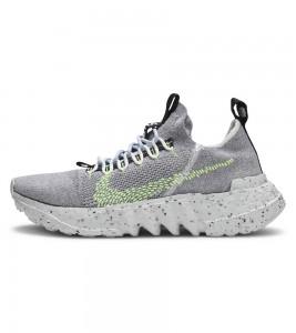 Кроссовки Nike Space Hippie 01 Grey Volt