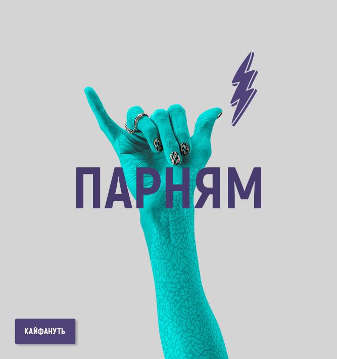 Мужские кроссовки Киев