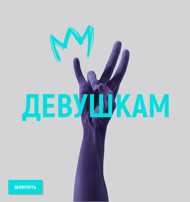 Женские кроссовки Киев